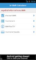Screenshot of M-BMR Calculator