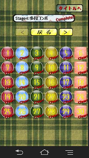 【免費解謎App】パズチャレLight-APP點子