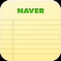 Naver Memo 2.1.1