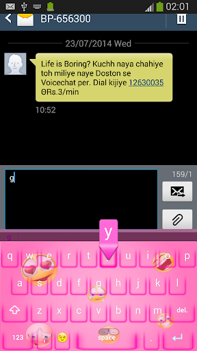 Swipe Pink Emoji Keyboard
