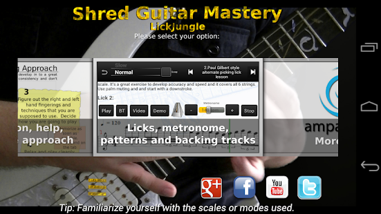 Shred Guitar Mastery Free - screenshot thumbnail