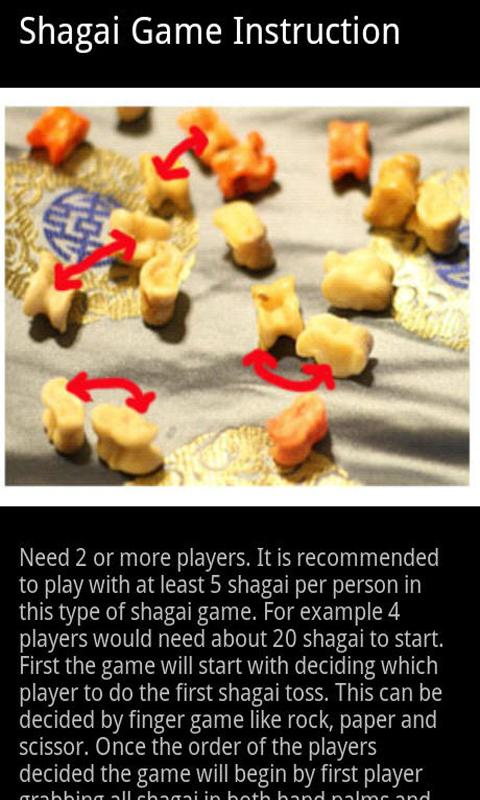 Shagai Mongolian bone game - screenshot