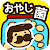 おやじ菌 培養(ビン) 【放置・育成】 file APK for Gaming PC/PS3/PS4 Smart TV