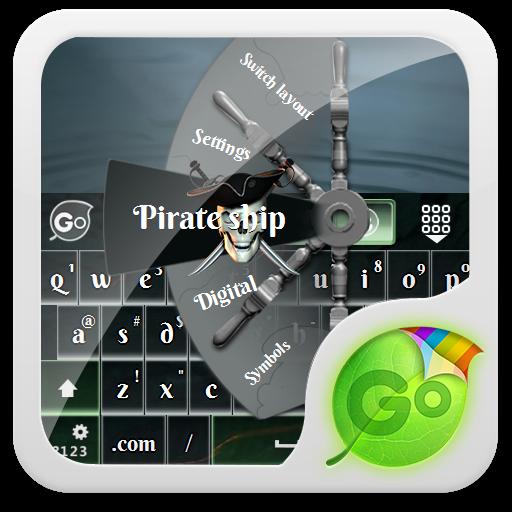 海盜船 GO Keyboard LOGO-APP點子