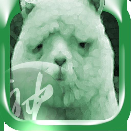 神兽十霸 漫畫 App LOGO-硬是要APP