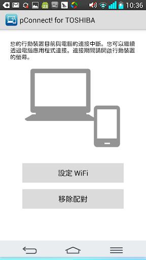 【免費工具App】pConnect! for TOSHIBA-APP點子