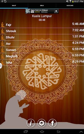 玩免費生活APP|下載Islamic Tools app不用錢|硬是要APP