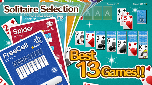 King Solitaire Selection 1.2.1 Windows u7528 1