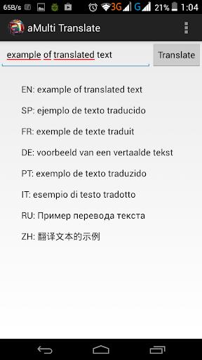 aMultiTranslate