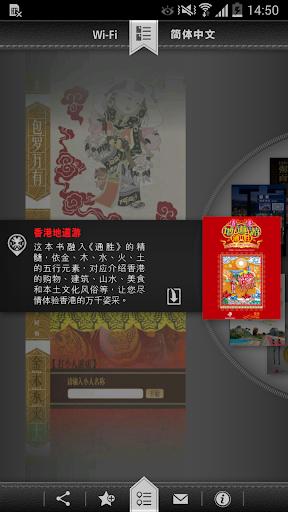 ハーバー公式通販アプリ|免費玩生活App-阿達玩APP - 首頁