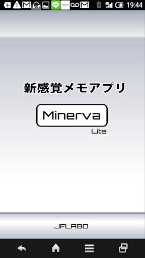 Minerva ミネルバ) 手帳 メモ帳 カレンダー