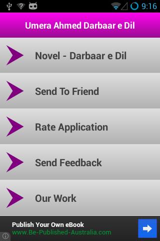 【免費書籍App】Umera Ahmed's Darbaar e Dil-APP點子