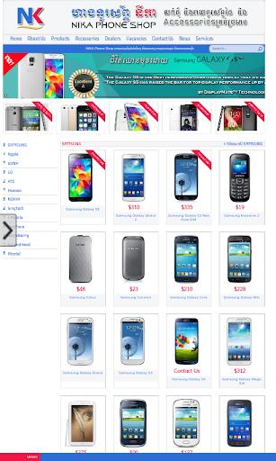 NIKA Phone Shop Beta