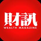 財訊雙週刊 icon