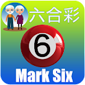 HK Mark Six For Elderly Free icon
