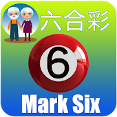 HK Mark Six For Elderly Free