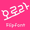 MfAurora™ Korean Flipfont icon