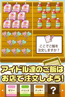 アイドルスクール~可愛い女の子を育てる楽しい育成ゲーム~ - screenshot