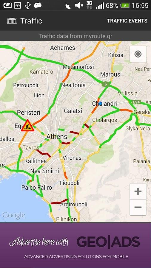 AthensBook - screenshot