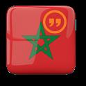 الأمثال المغربية icon