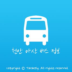 NEW 천안아산버스