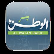 AlWatan Radio