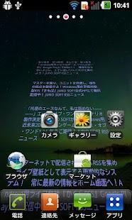 Kagura RSS- screenshot thumbnail