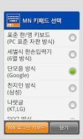 Screenshot of Font-NanumPen