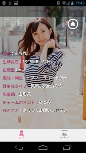 玩娛樂App|斎藤礼 ver. for MKB免費|APP試玩