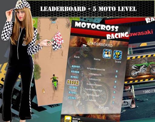 自由越野摩托車賽車