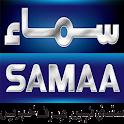SAMAA TV icon