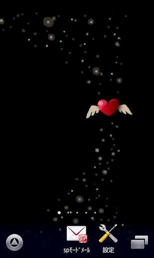 イラスト壁紙♪【スマホ待ち受け壁紙】ver.8 羽つきハート