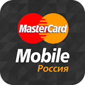 MasterCard Mobile Russia
