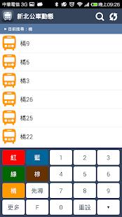 新北公車動態 - 新北市公車路線時刻表即時查詢