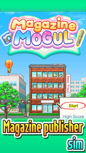 Magazine Mogul Lite- screenshot thumbnail