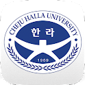 Cheju Halla University Library icon
