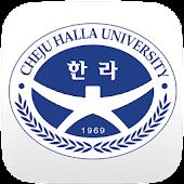 Cheju Halla University Library