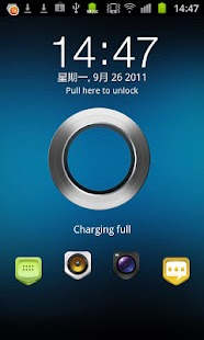 Sense 3.0 P Magic Locker Theme - screenshot thumbnail