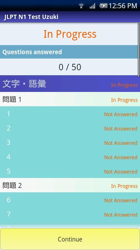 JLPT Practice Test: N1 Botan- screenshot