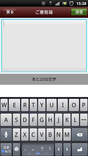 u76aeu9769u7528u8a9eu8f9eu5178 1.0.5 Windows u7528 3