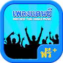 Dance Thai Music Free Download icon