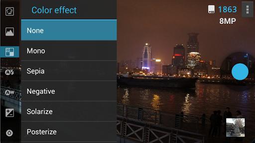 ProCapture screenshot