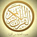 برنامج القرآن الكريم icon
