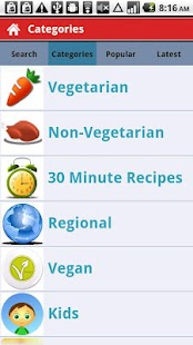 Sweet'N'Spicy - Indian Recipes- screenshot thumbnail