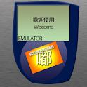 八達嘟聲模擬器 logo