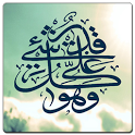 Islamic LWP Pack icon