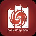 凤凰读书 Phoenix Reading icon