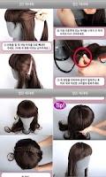 Screenshot of 초간단헤어스타일링_연예인머리