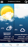 Screenshot of Weather for Russia