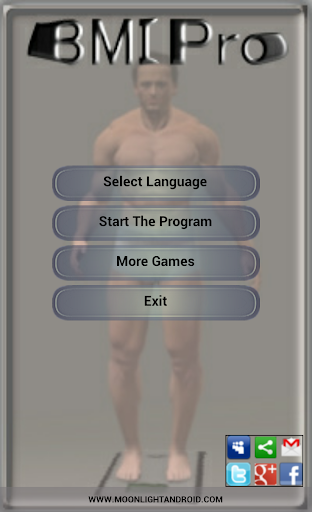 BMI Pro